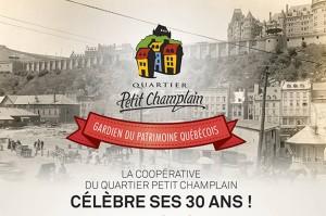 © Quartier Petit Champlain